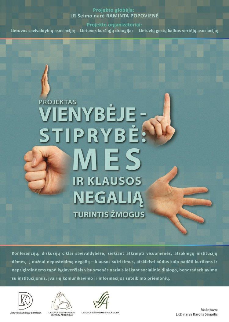 """Konferencija """"Vienybėje – stiprybė: mes ir klausos negalią turintis žmogus"""" Rokiškio r.  savivaldybėje vasario 17 d."""